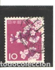 JAPON 1961 - YVERT NRO. 677 - USADO - (Sellos - Extranjero - Asia - Japón)