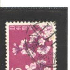 Sellos: JAPON 1961 - YVERT NRO. 677 - USADO - . Lote 186452682