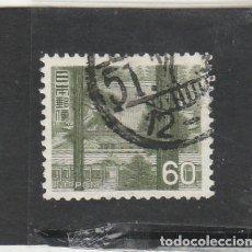 Sellos: JAPON 1966 - YVERT NRO. 841 - USADO - . Lote 186452750