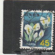 Sellos: JAPON 1967 - YVERT NRO. 840B - USADO - . Lote 186453031