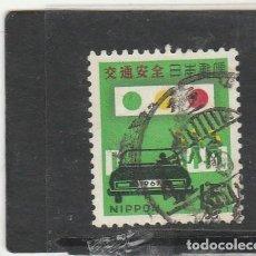 Sellos: JAPON 1967 - YVERT NRO. 869 - USADO - . Lote 186453126