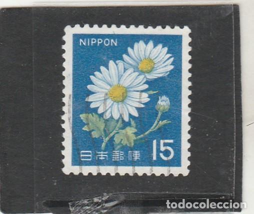 JAPON 1967 - YVERT NRO. 876 - USADO - (Sellos - Extranjero - Asia - Japón)