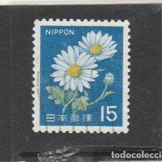 Sellos: JAPON 1967 - YVERT NRO. 876 - USADO - . Lote 186453148
