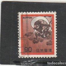 Sellos: JAPON 1971 - YVERT NRO. 1037 - USADO - . Lote 186453271