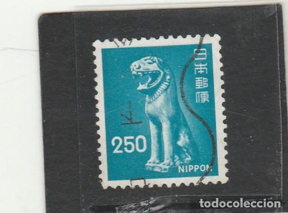 JAPON 1976 - YVERT NRO.1193 - USADO - (Sellos - Extranjero - Asia - Japón)
