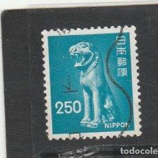 Sellos: JAPON 1976 - YVERT NRO.1193 - USADO - . Lote 186453463