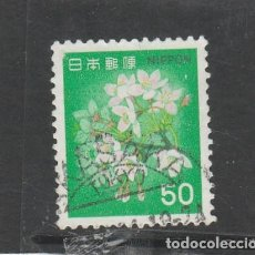 Sellos: JAPON 1980 - YVERT NRO.1345 - USADO - . Lote 186453561
