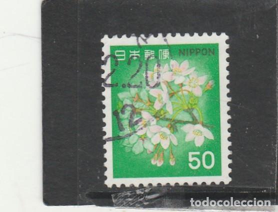 JAPON 1980 - YVERT NRO.1345 - USADO - (Sellos - Extranjero - Asia - Japón)