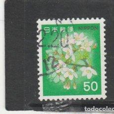 Sellos: JAPON 1980 - YVERT NRO.1345 - USADO - . Lote 186453588