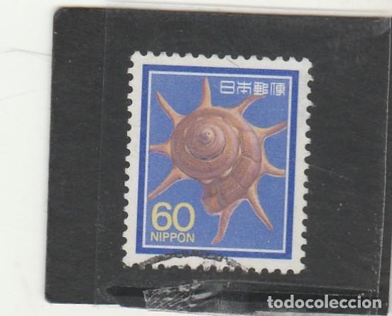 JAPON 1988 - YVERT NRO.1677 - USADO - (Sellos - Extranjero - Asia - Japón)