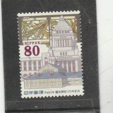 Sellos: JAPON 2010 - MICHEL NRO.5493 - USADO -. Lote 186454102