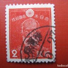 Sellos: -JAPON 1937, GENERAL NOGI, YVERT 241. Lote 187104883