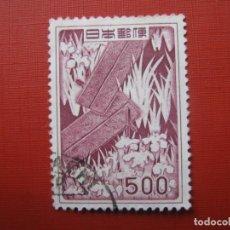 Sellos: -JAPON 1955, YVERT 564. Lote 187105950