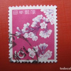 Sellos: -JAPON 1961, CEREZO EN FLOR, YVERT 677. Lote 187106423
