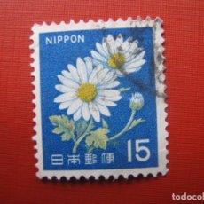 Sellos: -JAPON 1967, MARGARITAS, YVERT 876. Lote 187163303