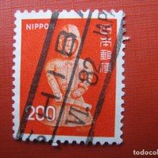 Sellos: -JAPON 1976, HANIWA, YVERT 1179. Lote 187164483