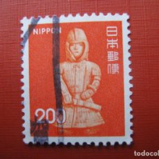 Sellos: -JAPON 1976, HANIWA, YVERT 1179. Lote 187164561