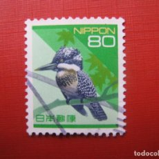 Sellos: -JAPON, SELLO USADO. Lote 187165320