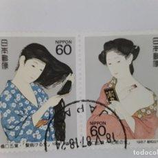 Sellos: JAPÓN SELLOS USADOS. Lote 189100680