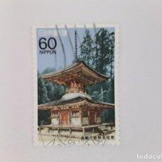 Sellos: JAPÓN SELLO USADO. Lote 189100907