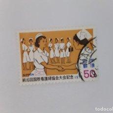 Sellos: JAPÓN SELLO USADO . Lote 189103072