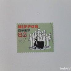 Sellos: JAPÓN SELLO USADO . Lote 189103762