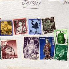 Sellos: LOTE DE 12 SELLOS USADOS JAPON. Lote 189963610