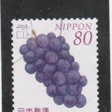 Sellos: JAPON 2013 - MICHEL NRO. 6511 - USADO - FOTO ESTANDAR. Lote 191149193