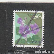 Sellos: JAPON 1994 - MICHEL NRO. 2223 - USADO - FOTO ESTANDAR. Lote 191151501