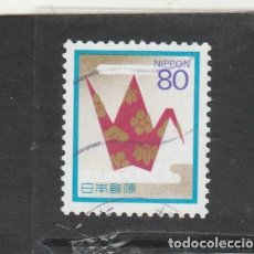 Sellos: JAPON 1994 - MICHEL NRO. 2211 - USADO - FOTO ESTANDAR. Lote 191151666