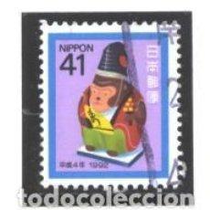 Sellos: JAPON 1993 - MICHEL NRO. 2083 - USADO - FOTO ESTANDAR. Lote 191152196