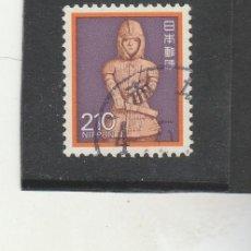 Sellos: JAPON 1989 - MICHEL NRO. 1852 - USADO - FOTO ESTANDAR. Lote 191152622
