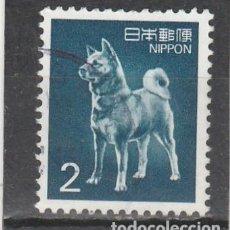 Sellos: JAPON 1989 - MICHEL NRO. 1833 - USADO - FOTO ESTANDAR. Lote 191152783