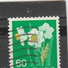Sellos: JAPON 1976 - MICHEL NRO. 1287- USADO - FOTO ESTANDAR. Lote 191153131