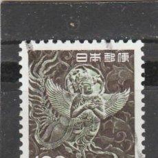 Sellos: JAPON 1972 - MICHEL NRO. 1147- USADO - FOTO ESTANDAR. Lote 191153326