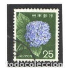 Sellos: JAPON 1966 - MICHEL NRO. 933 - USADO - FOTO ESTANDAR. Lote 191153493