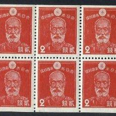 Sellos: JAPON. 1938. 10 SELLOS SIN DENTAR. GENERAL NOJI.. Lote 191184707
