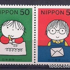Sellos: JAPON 1998 - JORNADA DE LA CARTA ESCRITA - YVERT Nº 2461/2462**. Lote 191509205