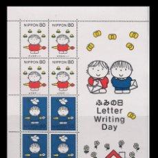 Sellos: JAPON 1998 - JORNADA DE LA CARTA ESCRITA - YVERT Nº 2463/2465** MINI HOJA. Lote 191509740