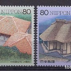 Sellos: JAPON 1998 - MANSIONES JAPONESAS - YVERT Nº 2466/2467**. Lote 191510065