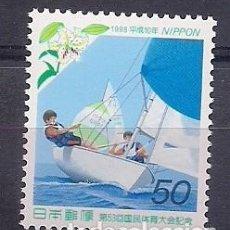 Sellos: JAPON 1998 - DEPORTES - VELA - YVERT Nº 2468**. Lote 191510361