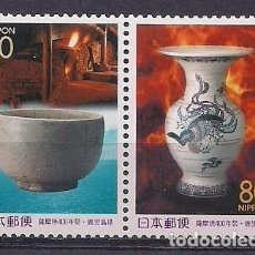 Sellos: JAPON 1998 - PORCELANAS - YVERT Nº 2469/2470**. Lote 191510635