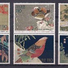 Sellos: JAPON 1998 - SEMANA DE LA CARTA ESCRITA - FLORES Y PAJAROS - YVERT Nº 2471/2476**. Lote 191511098