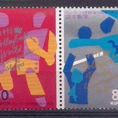 Sellos: JAPON 1998 - CAMPEONATO DEL MUNDO DE VOLLEYBALL - YVERT Nº 2477/2480**. Lote 191511371