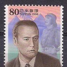 Sellos: JAPON 1998 - HOMENAJE A YOSHIE FUJIWARA - MUSICA- OPERA - YVERT Nº 2481**. Lote 191511847