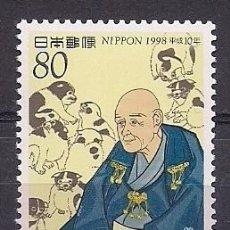 Sellos: JAPON 1998 - BAKIN TAKIZAWA - ESCRITOR - YVERT Nº 2482**. Lote 191515516