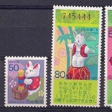 Sellos: JAPON 1998 - AÑO NUEVO Y LOTERIA - YVERT Nº 2485-2488**. Lote 191516788