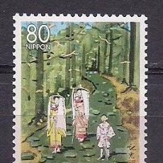 Sellos: JAPON 1998 - RUTA HISTORICA DE KUMANO - YVERT Nº 2489**. Lote 191517242