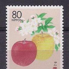 Sellos: JAPON 1998 - PREFECTURA DE AOMORI - MANZANAS Y FLORES - YVERT Nº 2490**. Lote 191517832