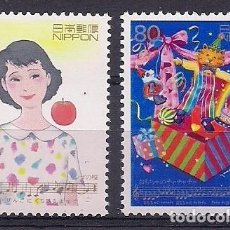 Sellos: JAPON 1998 - CANCIONES - YVERT Nº 2491-2492**. Lote 191518068